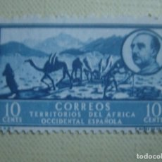 Sellos: ÁFRICA OCCIDENTAL ESPAÑOLA 1950. EDIFIL 5. NUEVO SIN CHARNELA. . Lote 123865403