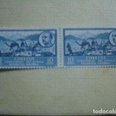 Sellos: ÁFRICA OCCIDENTAL ESPAÑOLA 1950. EDIFIL 5. PAREJA. NUEVOS SIN CHARNELA. . Lote 123867227