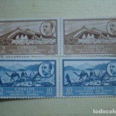 Sellos: ÁFRICA OCCIDENTAL ESPAÑOLA 1950. EDIFIL 3 Y 5. PAREJAS. NUEVOS SIN CHARNELA. . Lote 123867783