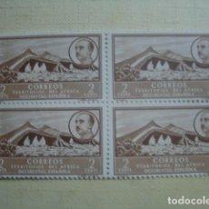 Sellos: ÁFRICA OCCIDENTAL ESPAÑOLA 1950. EDIFIL 3. BLOQUE DE 4. NUEVOS SIN CHARNELA. . Lote 123868731
