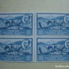 Sellos: ÁFRICA OCCIDENTAL ESPAÑOLA 1950. EDIFIL 5. BLOQUE DE 4. NUEVOS SIN CHARNELA. . Lote 123869271