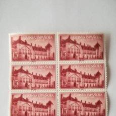Sellos: BLOQUE DE 10 SELLOS DE GUINEA ESPAÑOLA DEL AÑO 1955 NUEVOS CON GOMA. Lote 124151851