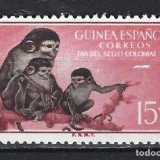 Sellos: GUINEA - COLONIA ESPAÑOLA - SELLO NUEVO . Lote 131149327