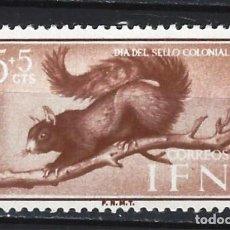 Sellos: IFNI - COLONIA ESPAÑOLA - SELLO NUEVO. Lote 124213343