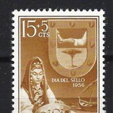 Sellos: IFNI - COLONIA ESPAÑOLA - SELLO NUEVO. Lote 124213455