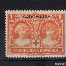 Sellos: CABO JUBY 1926 - * MH - 8/20. Lote 124262963
