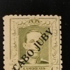 Sellos: CABO JUBY./AÑO 1925./ 2 CÉNTIMOS VERDE OLIVA NUEVO.. Lote 124563807