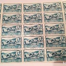 Sellos: BLOQUE DE 25 SELLOS DEL AFRICA OCCIDENTAL ESPAÑOLA DEL AÑO 1950 NUEVOS CON GOMA. Lote 124571211