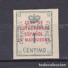 Sellos: MARRUECOS 1921 SELLO DE 1 CENTIMO HABILITADO, EDIFIL Nº 74 * * (NUEVOS). Lote 124630439
