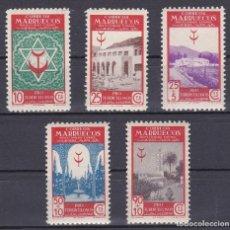 Timbres: MARRUECOS AÑO 1946 PRO TUBERCULOSOS, EDIFIL Nº 270 A 274* * (NUEVOS) . Lote 124913915