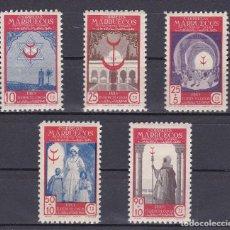 Timbres: MARRUECOS AÑO 1947 PRO TUBERCULOSOS, EDIFIL Nº 275 A 279* * (NUEVOS) . Lote 124915295
