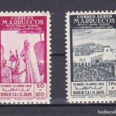 Sellos: MARRUECOS AÑO 1949 BODA DEL JALIFA, EDIFIL Nº 305 A 306* * (NUEVOS). Lote 195464543