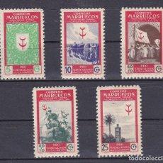 Timbres: MARRUECOS AÑO 1949 PRO TUBERCULOSOS, EDIFIL Nº 307 A 311* * (NUEVOS). Lote 124937359
