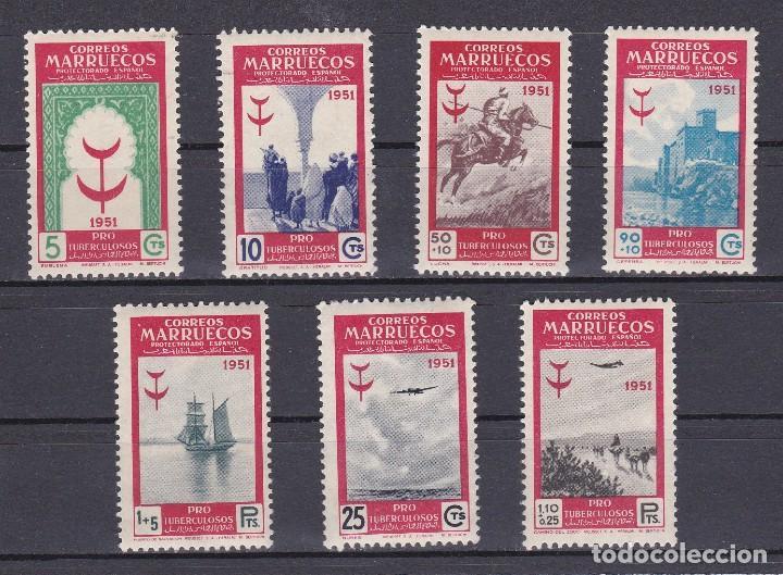 MARRUECOS AÑO 1951 PRO TUBERCULOSOS, EDIFIL Nº 336 A 342* * (NUEVOS) (Sellos - España - Colonias Españolas y Dependencias - África - Marruecos)