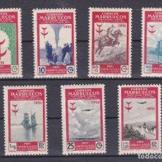 Timbres: MARRUECOS AÑO 1951 PRO TUBERCULOSOS, EDIFIL Nº 336 A 342* * (NUEVOS). Lote 124939547