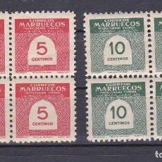Sellos: MARRUECOS AÑO 1953 CIFRAS EN BLOQUE DE 4, EDIFIL Nº 382 Y 383* * (NUEVOS) . Lote 124957703