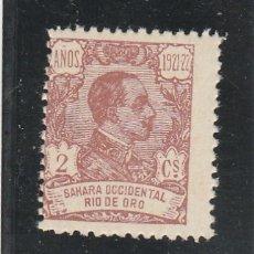 Selos: RIO DE ORO 1921 - EDIFIL NRO. 131 - NUEVO. Lote 125079538