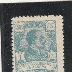 Sellos: LA AGÜERA 1923 - EDIFIL NRO. 14 - NUEVO. Lote 125079604