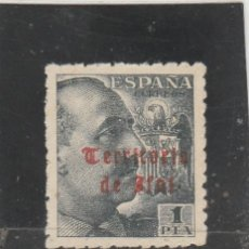Sellos: IFNI 1948 - EDIFIL NRO. 51 - NUEVO. Lote 125088723