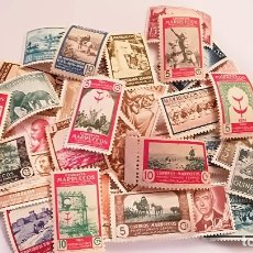 Sellos: 36 SELLOS DE COLONIAS ESPAÑOLAS EN AFRICA NUEVOS CON GOMA. Lote 125239995