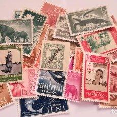 Sellos: 26 SELLOS DE COLONIAS ESPAÑOLAS EN AFRICA NUEVOS SIN GOMA. Lote 125240115