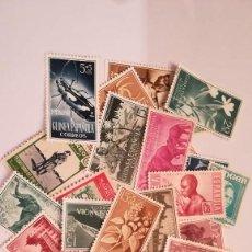 Selos: 24 SELLOS DE COLONIAS ESPAÑOLAS EN AFRICA NUEVOS SIN GOMA. Lote 125240199