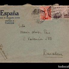 Sellos: C9-13 TANGER CARTA CIRCULADA POR AVION DE TANGER A BARCELONA CON FRANQUEO CON SELLOS ESPAÑOLES EL 4 . Lote 125894103