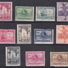 Sellos: Nº 168 A 178 SERIE COMPLETA DE FERNANDO POO EXPOSION SEVILLA Y BARCELONA 1929 * NUEVO CON CHARNELA. Lote 125961907