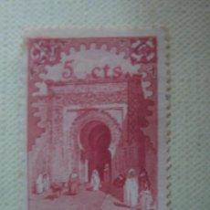 Sellos: MARRUECOS ESPAÑOL 1936. EDIFIL 164. PUERTA DE LARACHE. NUEVO SIN GOMA. Lote 126184415