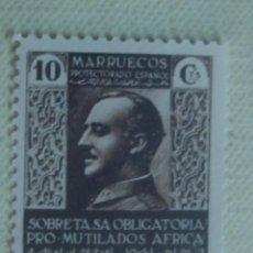 Sellos: MARRUECOS ESPAÑOL 1937. SOBRETASA OBLIGATORIA PRO MUTILADOS ÁFRICA. EDIFIL BENEFICENCIA 1. MH. . Lote 143266954