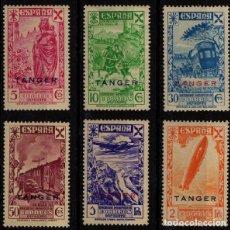 Sellos: TÁNGER 1943. EDIFIL 17/22* BENEFICIENCIA - HISTORIA DEL CORREO. CATÁLOGO 2016: 67€. Lote 126743627