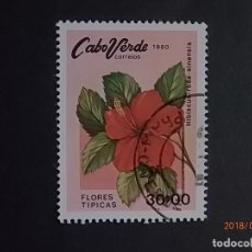 Sellos: CABO VERDE 1980 - FLORES TIPICAS - HIBISCUS - ROSA - SINENSIS.. Lote 126748347