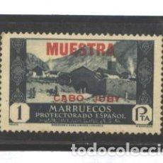 Sellos: CABO JUBY - EDIFIL NRO. 74 - XAUEN - MUESTRA. - FIJASELLO-PUNTO DE OXIDO. Lote 126869175