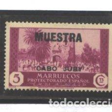 Sellos: CABO JUBY - EDIFIL NRO. 69 - ARCILA - MUESTRAS - FIJASELLO- PUNTO OXIDO EN UN DIENTE. Lote 126869231