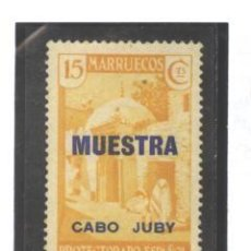 Sellos: CABO JUBY - EDIFIL NRO. 71 - ALCAZARQUIVIR - MUESTRA - FIJASELLO. Lote 126869331