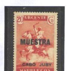 Sellos: CABO JUBY - EDIFIL NRO. 78 - CORREO A CABALLO - MUESTRA - FIJASELLO. Lote 126869371