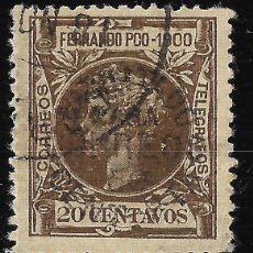 Sellos: 1900 ALFONSO XIII. HABILITADO EDIFIL Nº94. MATASELLO.20CT. CASTAÑO. Lote 127253591
