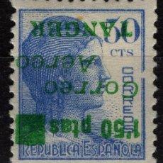 Sellos: TANGER 1940. EDIFIL NE18HI* - SELLOS DE ESPAÑA. SOBRECARGA INVERTIDA. Lote 127271971