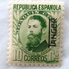 Sellos: SELLOS TANGER 1937-1938. SELLOS DE ESPAÑA. HABILITADOS. NUEVO CON CHARNELA. EDIFIL 88.. Lote 128154075