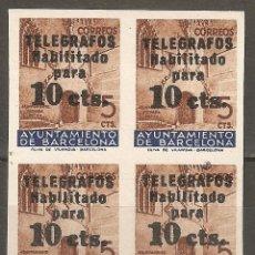 Sellos: BACELONA TELEGRAFOS EDIFIL 9** SIN FIJASELLOS EN BLOQUE DE 4 VALOR 560 €. Lote 128252651