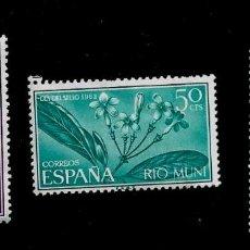 Sellos: RIO MUNI - DIA DEL SELLO - EDIFIL 42-44 - 1964 - NUEVOS SIN FIJASELLOS. Lote 128418547