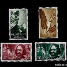Selos: SAHARA - PRO INFANCIA - EDIFIL 172-75 - 1960 - NUEVOS SIN FIJASELLOS. Lote 262420090