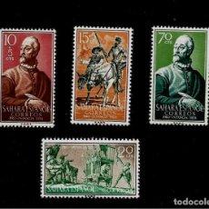 Sellos: SAHARA - PRO INFANCIA - EDIFIL 156-59 - 1959 - NUEVOS SIN FIJASELLOS. Lote 183500300