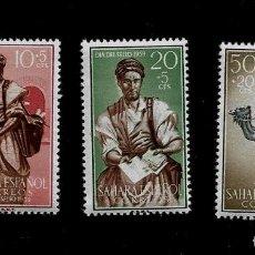 Sellos: SAHARA - DIA DEL SELLO - EDIFIL 160-62 - 1959 - NUEVOS SIN FIJASELLOS. Lote 128420383