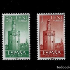 Sellos: IFNI - AYUDA A SEVILLA - EDIFIL 193-94 - 1963 - NUEVOS SIN FIJASELLOS. Lote 128420579