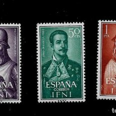 Sellos: IFNI - PRO INFANCIA - EDIFIL 187-89 - 1962 - NUEVOS SIN FIJASELLOS. Lote 128421255