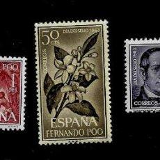 Sellos: FERNANDO POO - DIA DEL SELLO - EDIFIL 220-22 - 1964 - NUEVOS SIN FIJASELLOS. Lote 262422290