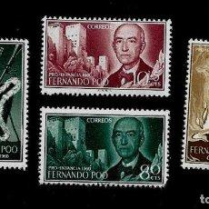 Sellos: FERNANDO POO - PRO INFANCIA - EDIFIL 188-91 - 1960 - NUEVOS SIN FIJASELLOS. Lote 262480775
