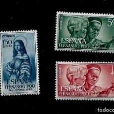 Sellos: FERNANDO POO - PRO INFANCIA - EDIFIL 248-50 - 1966 - NUEVOS SIN FIJASELLOS. Lote 262426235