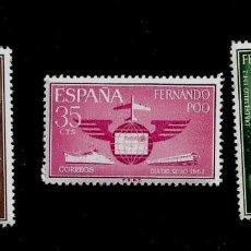 Sellos: FERNANDO POO - DIA DEL SELLO - EDIFIL 210-12 - 1962 - NUEVOS SIN FIJASELLOS. Lote 262419090